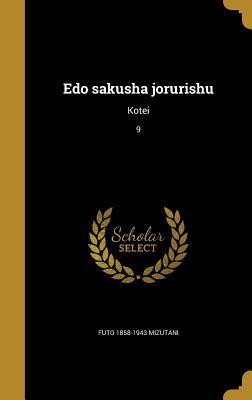 JPN-EDO SAKUSHA JORURISHU
