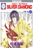 SILVER DIAMOND (17)