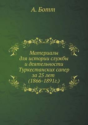 Materialy Dlya Istor...