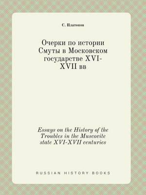 Essays on the History of the Troubles in the Muscovite State XVI-XVII Centuries