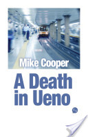 A Death in Ueno