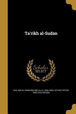 ARA-TARIKH AL-SUDAN