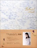 Fabric!