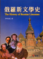 E luo si wen xue shi = The history of russian literature