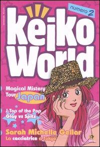 Keiko world (2005)