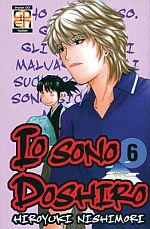 Io sono Doshiro vol. 6