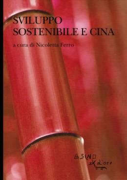 Sviluppo sostenibile e Cina
