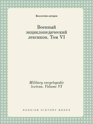 Military Encyclopedi...