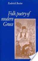 Folk Poetry of Modern Greece
