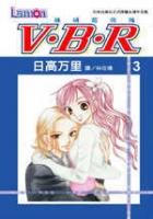 V.B.R 絲絨藍玫瑰 03