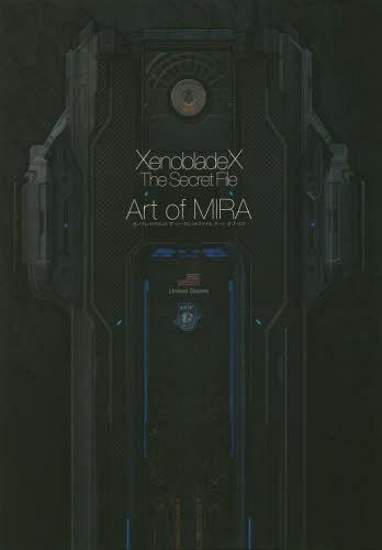 XenobladeX The Secret File Art Of MIRA