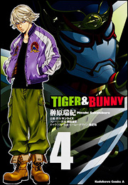 Tiger & Bunny 4
