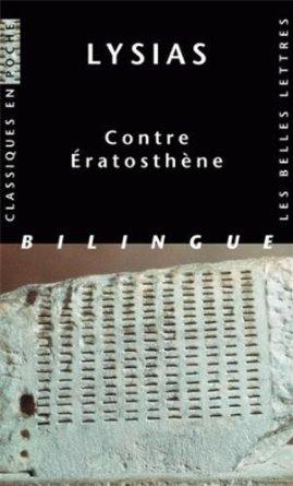 Contre Ératosthène