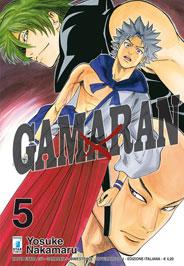 Gamaran vol. 5