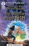 La stella degli Elfi