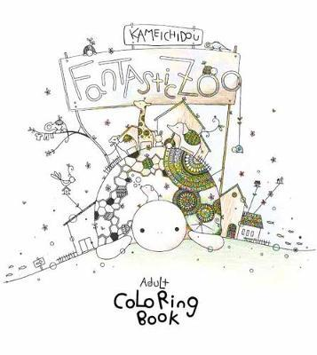 Fantastic Zoo Adult Coloring Book