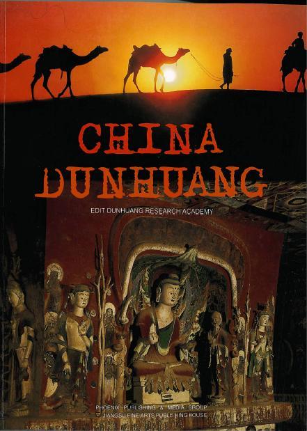 China Dunhuang