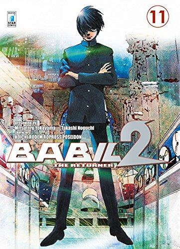 Babil II - The returner vol. 11