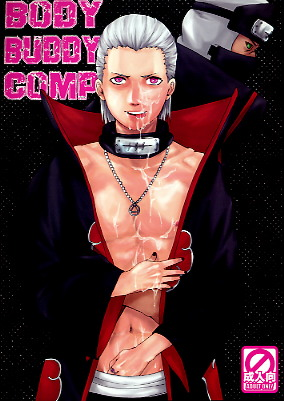 BODY BUDDY COMP