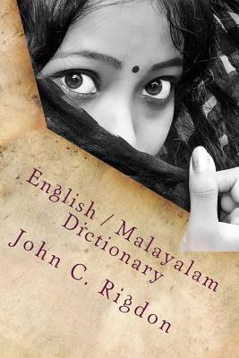 English / Malayalam Dictionary