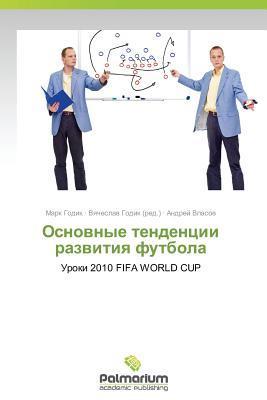 Osnovnye tendentsii razvitiya futbola