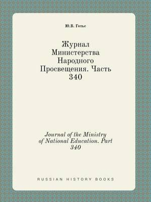 Journal of the Ministry of National Education. Part 340