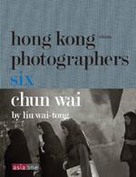Chun Wai