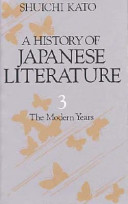 A history of Japanes...
