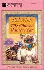 Chinese Siamese Cat