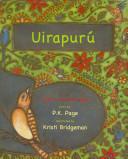 Uirapurú