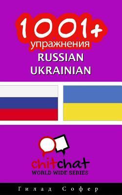 1001+ Exercises Russian-ukrainian