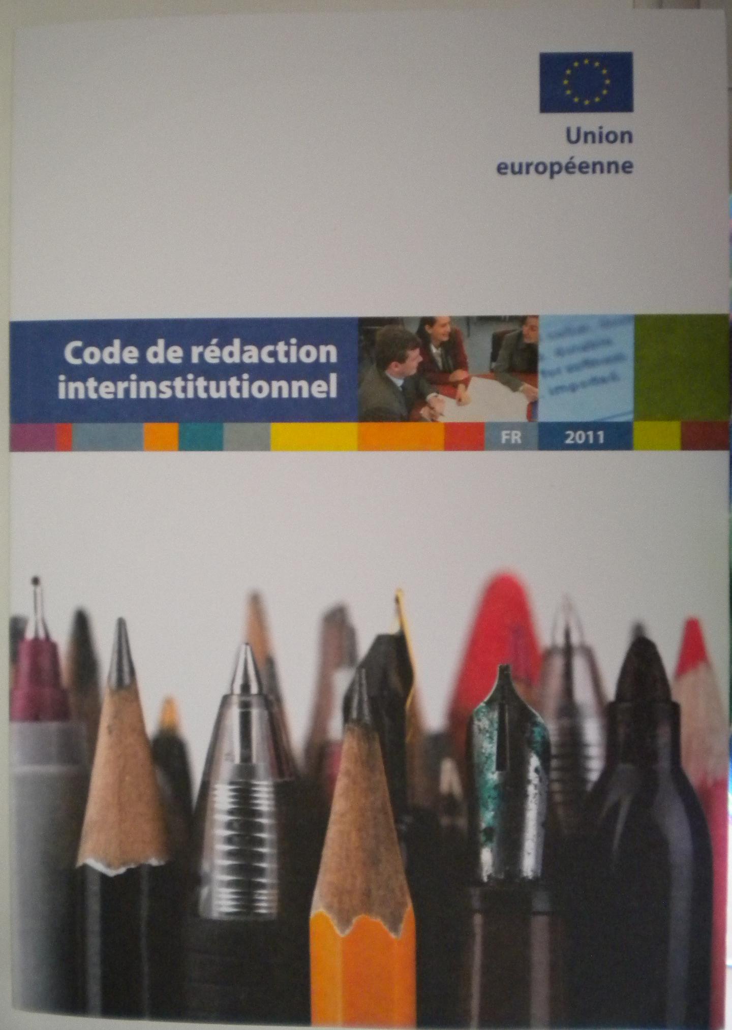 Code de rédaction interinstitutionnel