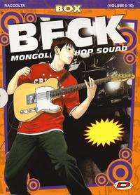 Beck. Mongolian chop squad. Box
