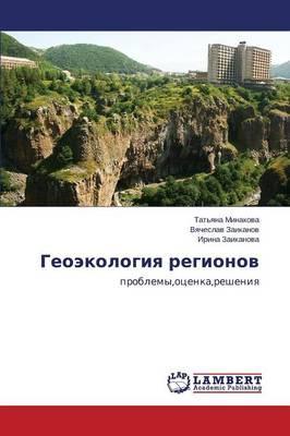 Geoekologiya regionov