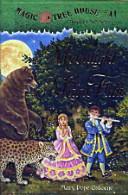 MOONLIGHT ON THE MAGIC FLUTE(CD1장포함)(MAGIC TREE HOUSE 41)