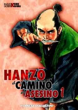 Hanzô, el camino del asesino #1 (de 15)