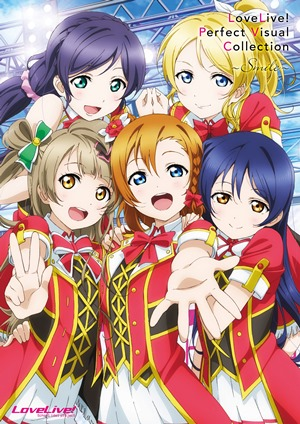 LoveLive! Perfect Visual Collection ~Smile~