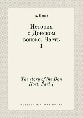 The Story of the Don Host. Part 1