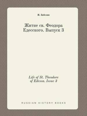 Life of St. Theodore...