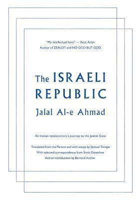 The Israeli Republic