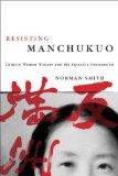Resisting Manchukuo