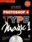 Photoshop 4 Type Magic 1