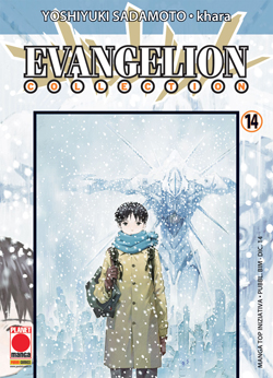 Evangelion Collection 14