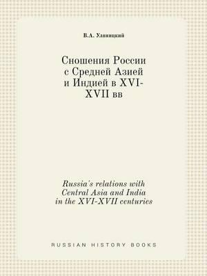 Russia's Relations with Central Asia and India in the XVI-XVII Centuries