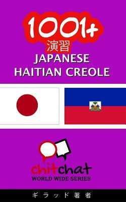 1001+ Exercises Japanese Haitian Creole
