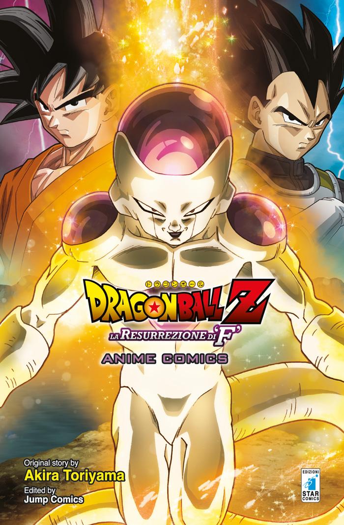 """Dragon ball Z - La resurrezione di """"F"""""""