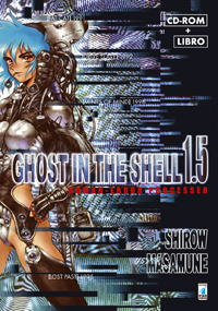 Ghost in the Shell 1...