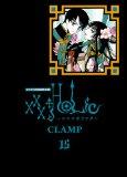 DVD付初回限定版「×××HOLiC」15巻
