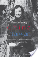 Remembering China from Taiwan