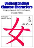 Understanding Chinese Characters